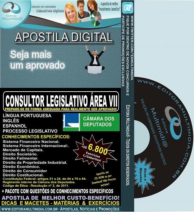 Apostila Câmara dos Deputados - CONSULTOR LEGISLATIVO ÁREA VII - Teoria + 6.800 Exercícios - Concurso 2014