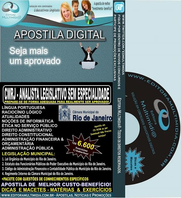 Apostila CMRJ - ANALISTA LEGISLATIVO ( Sem Especialidade ) - Teoria + 6.600 Exercícios - Concurso 2014