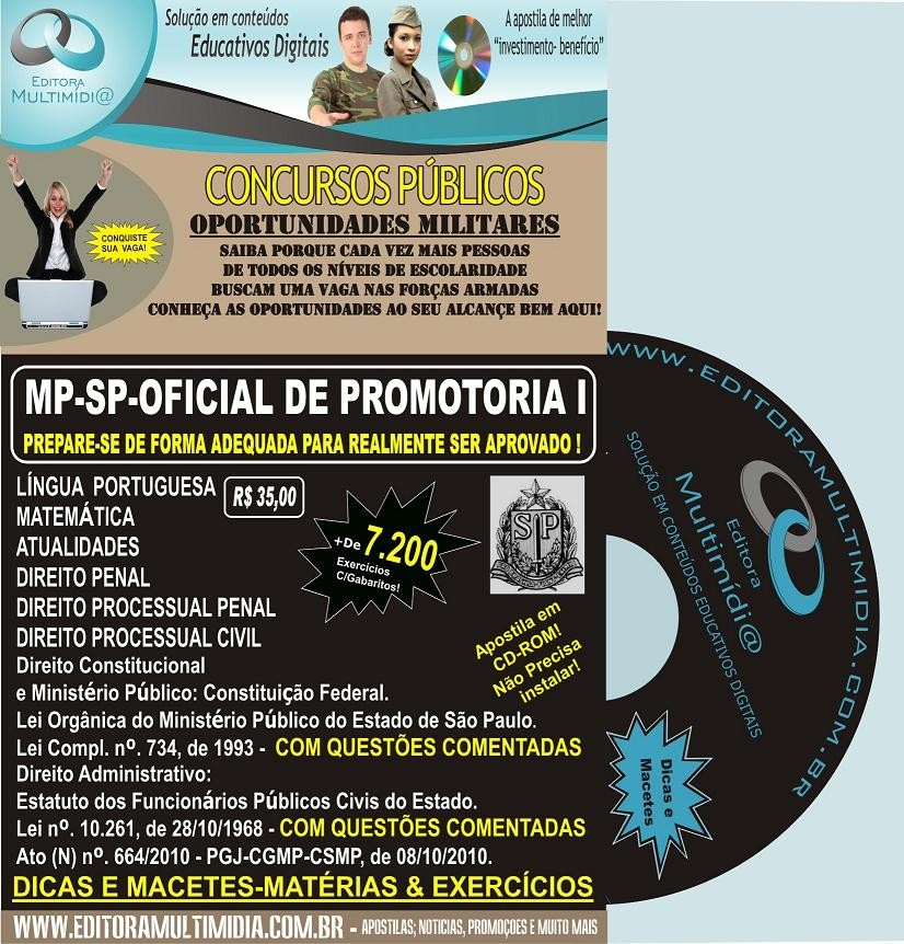 APOSTILA  MP SP - OFICIAL DE PROMOTORIA I  2011