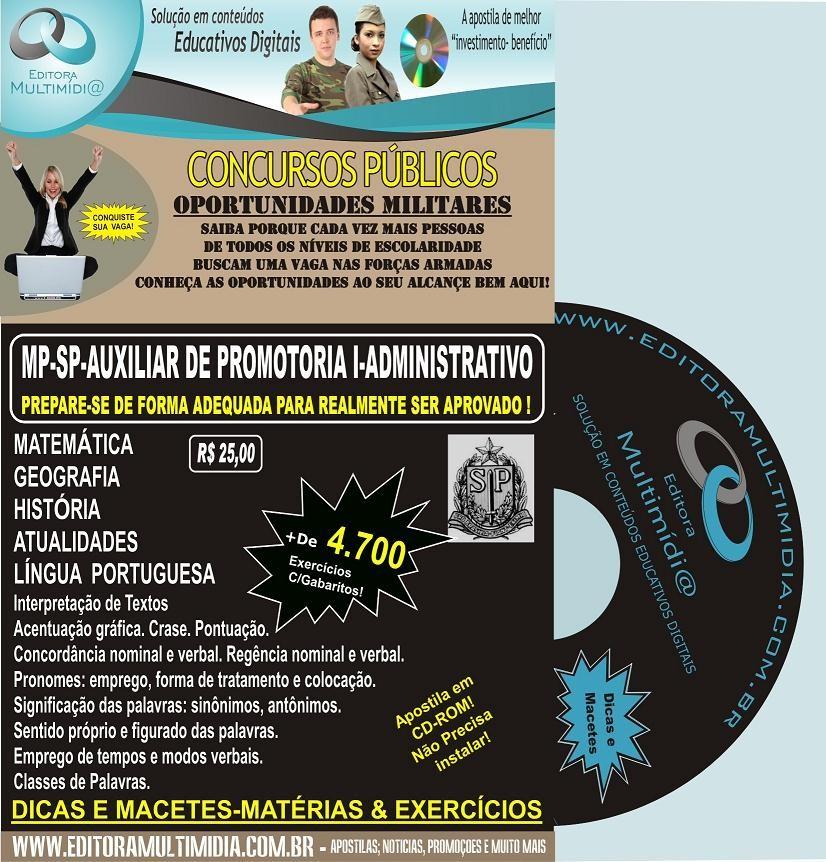 APOSTILA  MP SP - AUXILIAR DE PROMOTORIA I - ADMINISTRATIVO 2011