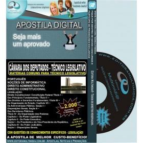 Apostila CÂMARA DOS DEPUTADOS -  Técnico Legislativo - MATÉRIAS COMUNS -  Teoria + 2.000 Exercícios - Concurso 2012