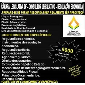 Apostila CAMARA LEGISLATIVA DF - CONSULTOR LEGISLATIVO - REGULAÇÃO ECONOMICA - Teoria + 9.000 Exercícios - Concurso 2018