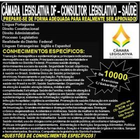 Apostila CAMARA LEGISLATIVA DF - CONSULTOR LEGISLATIVO - SAÚDE - Teoria + 10.000 Exercícios - Concurso 2018